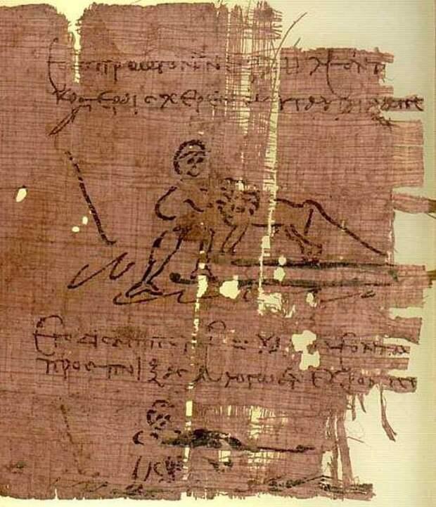 Папирус Геракла