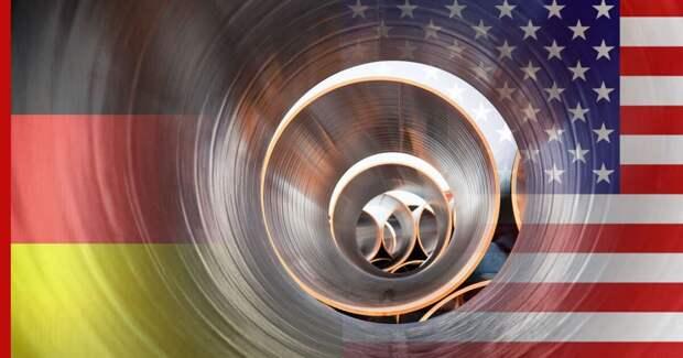 Германия нашла способ «спасти» «Северный поток-2» от США