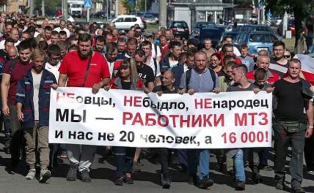 На фото: забастовка рабочих в Минске, Белоруссия