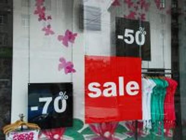 ПРАВО.RU: МЭР пригрозило лишить поддержки госкомпании с непрофильными активами