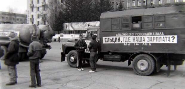Хабаровск,начало 90-х