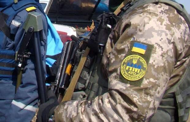 «Чтобы понравиться Вашингтону»: На Донбассе украинские диверсанты похитили гражданина России, члена СЦКК