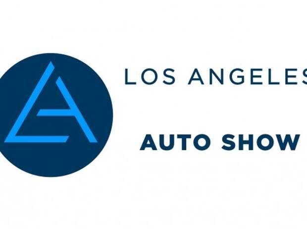 Лос-Анджелес-2014: путеводитель по новинкам автосалона