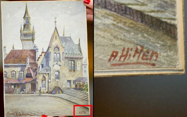 Картины Гитлера