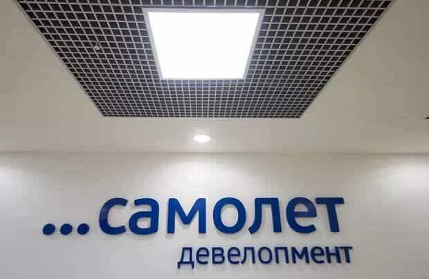 """SberCIB предоставил группе """"Самолет"""" проектное финансирование в размере 2,8 млрд рублей"""