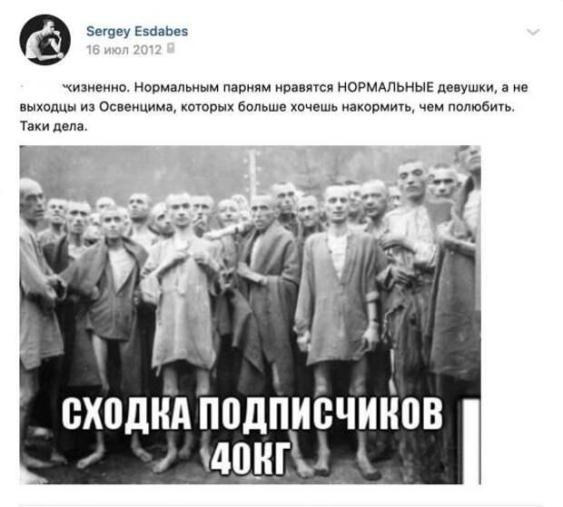 Гитлер и шутки над евреями: Стерненко напомнили о его давней любви к фашизму