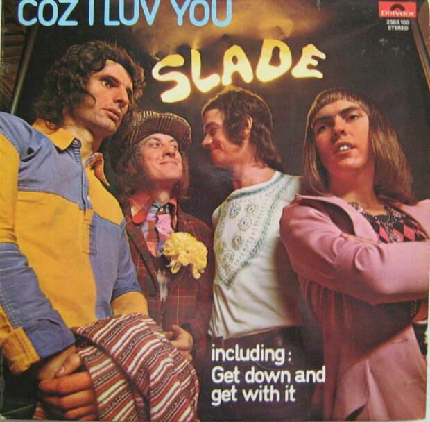 Нестареющие хиты «Слэйд»: Часть 1