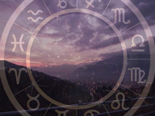 Гороскоп с 7 по 13 сентября