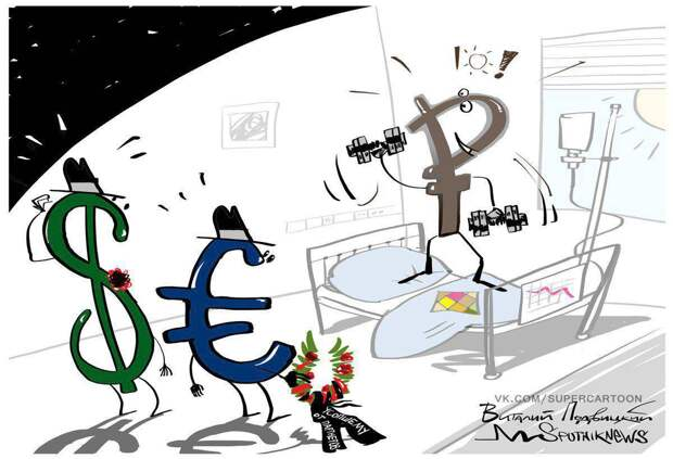В Германии назвали рубль лучшей валютой