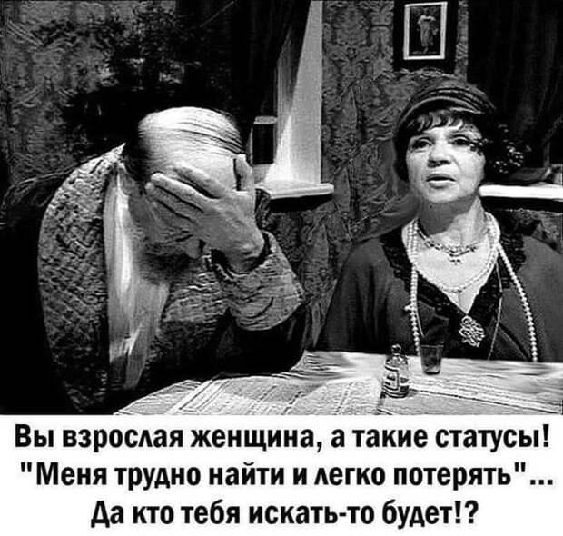 Позвонила мужу. Спрашиваю: - Ты меня сильно любишь?...