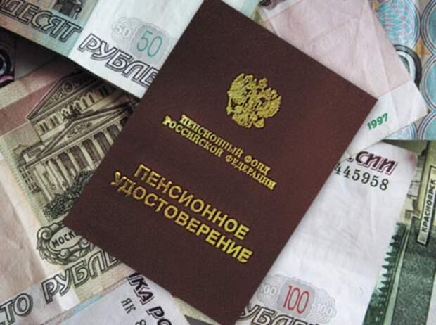 Повышение пенсионного возраста в России можно ожидать после 2020 года
