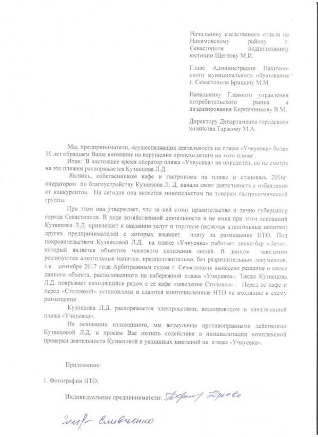 Людмила Денисовна вам в помощь?