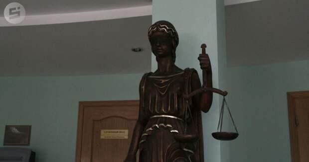Суд оштрафовал депутата Госсовета Удмуртии за срыв одиночного пикета