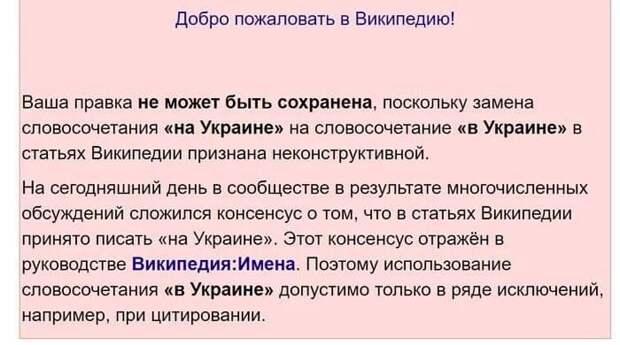 Мёртвые души. Об украинцах и их Украине. Гл.1. Грамматическая