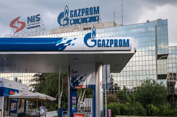 """""""Эксперт РА"""" присвоило Газпрому рейтинг """"ruAAA"""" со стабильным прогнозом"""