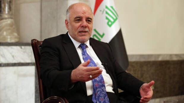 Премьер-министр Ирака Хайдер аль-Абади. Архивное фото