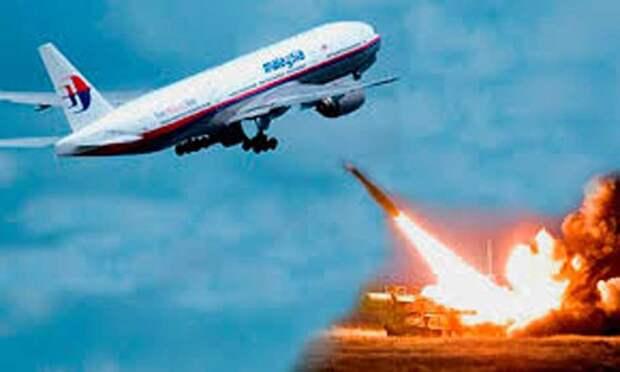 По следам юбилея ложных сообщений о Боинге МН17