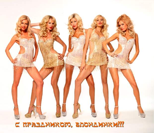 vsemirnyj-den-blondinok