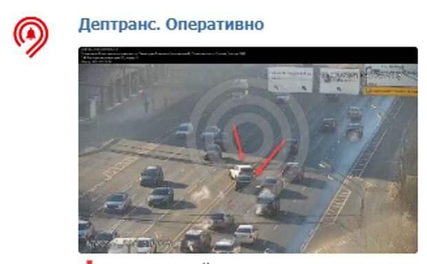ДТП на Бутырской затруднило движение в обоих направлениях