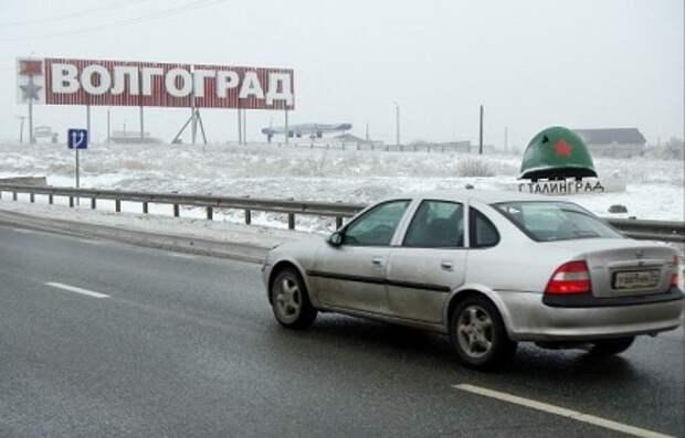 Жорес Алферов выступил за переименование Волгограда