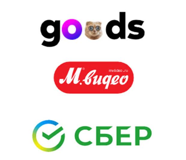 """""""Сбер"""" и """"М.Видео-Эльдорадо"""" договорились о совместном развитии goods.ru"""