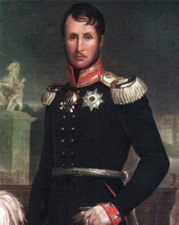 Король Фридрих Вильгельм III