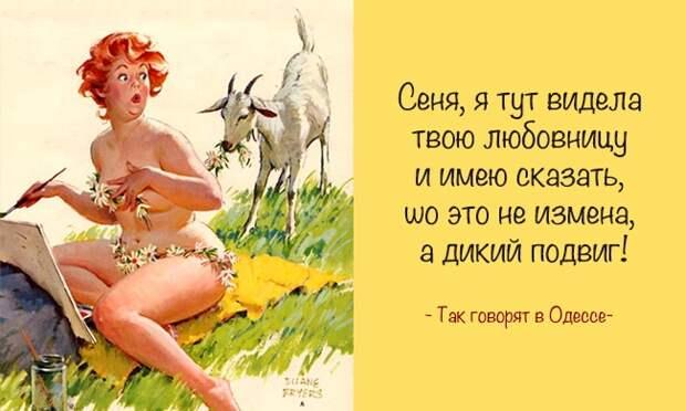 http://files6.adme.ru/files/news/part_79/797010/preview-650x390-650-1418295099.jpg