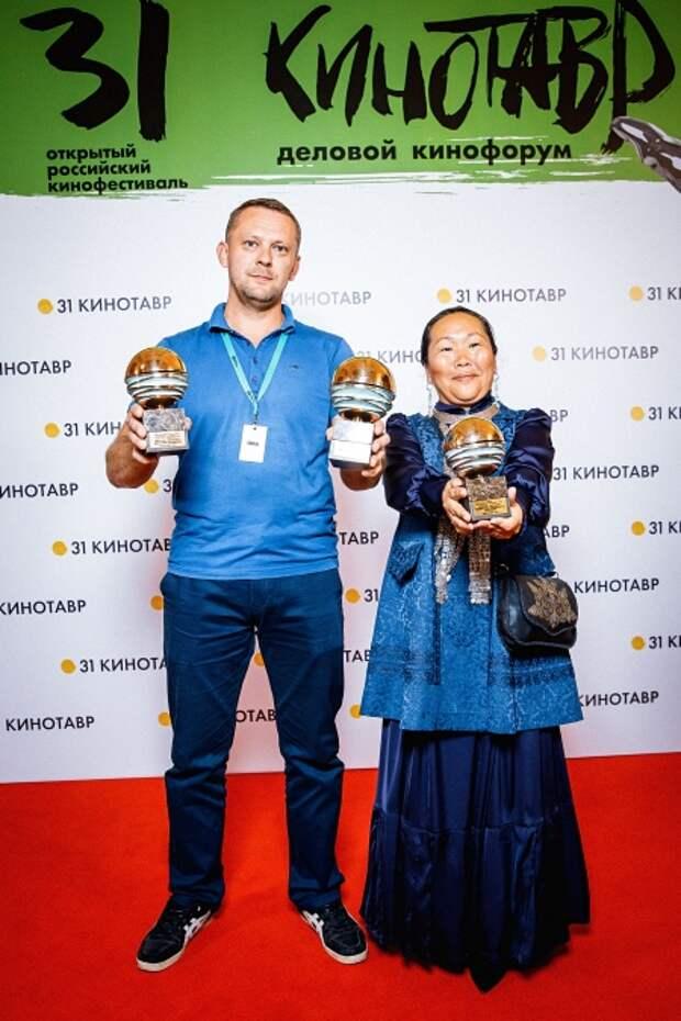 Дмитрий Давыдов и Валентина Романова-Чыыскай
