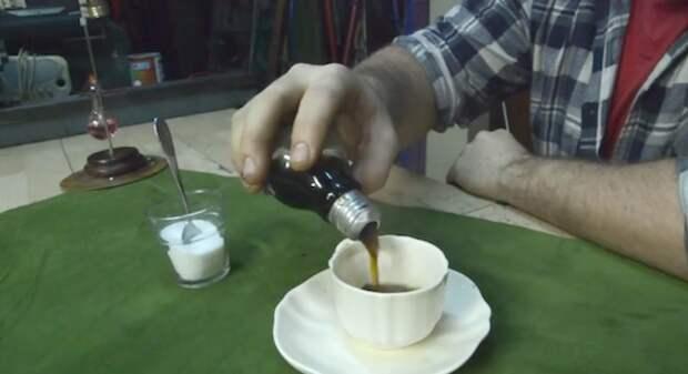 Как сварить чашечку кофе, не имея кофеварки