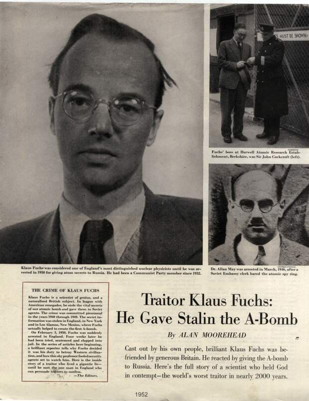 Клаус Фукс. Из истории атомного шпионажа