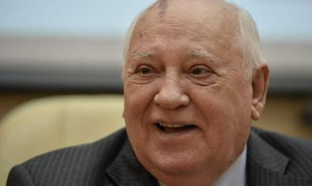 Горбачев назвал свои главные достижения