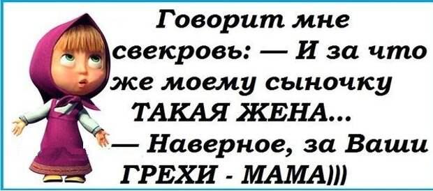 5672049_1447960902_frazki15 (599x265, 46Kb)