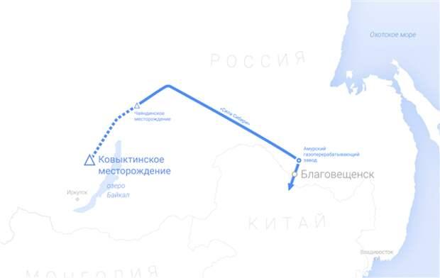 """До конца 2022 года начнутся поставки газа с Ковыктинского месторождения - """"Газпром"""""""