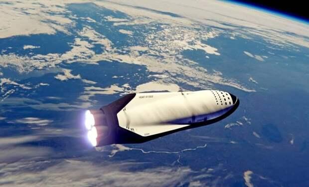 Большая странная ракета