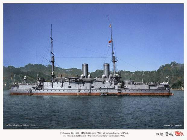 """Крейсер """"Варяг"""". Бой у Чемульпо 27 января 1904 года. Ч. 20. Под сенью сакуры"""