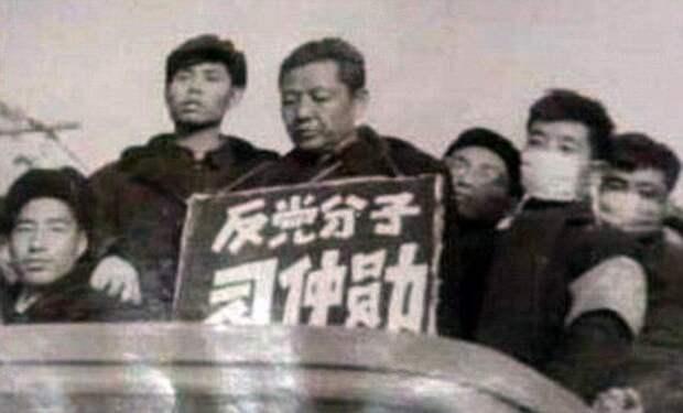 За что Мао Цзедун арестовал отца президента Китая Си Цзиньпиня
