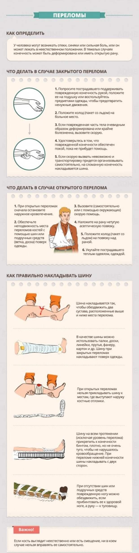 http://files7.adme.ru/files/news/part_95/952310/17847510-R3L8T8D-800-c-02.jpg