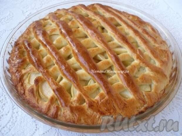 Дрожжевой пирог с яблоками.