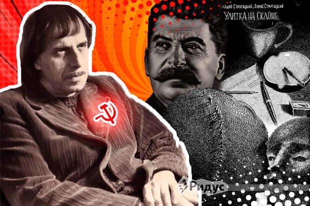 Как советская власть перемолола писателя-фантаста