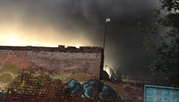 Пожарные локализовали возгорание в производственном здании Подольска