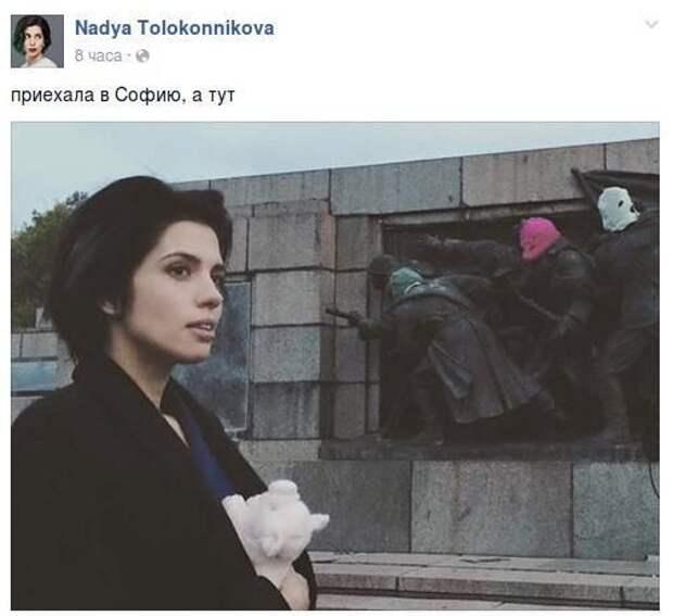 Предательница Толоконникова. Горбатого могила исправит!