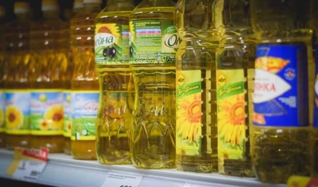 Заморозка впала в«регуляторный раж»: как менялись цены намасло исахар вРТ