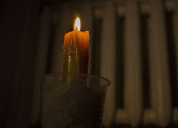 В Керчи большая авария. Без света и тепла остался целый район