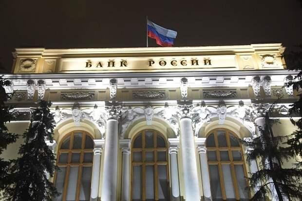 Центробанк следит за финансовым рынком после новых санкций США против России