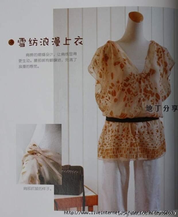 Летние жилеты (подборка)