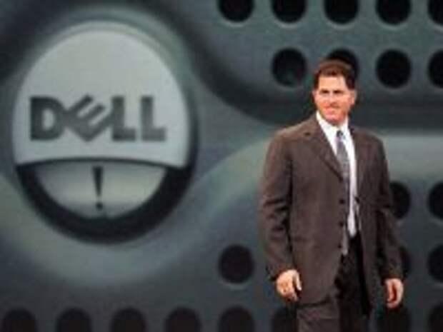 ПРАВО.RU: Суд снизил размер исковых требований РСП к Dell