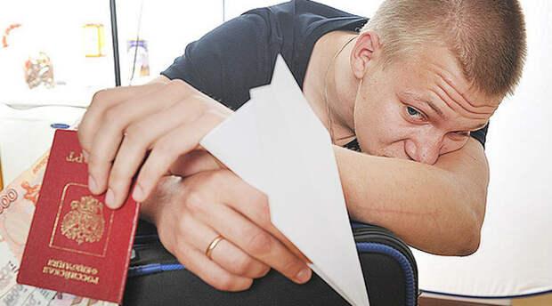 Как узнать, что вас не пустят за границу