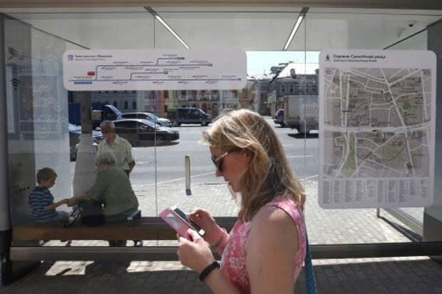 Вдоль столичных дорог появится Wi-Fi