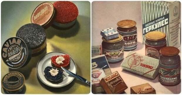 Что ели жители СССР?