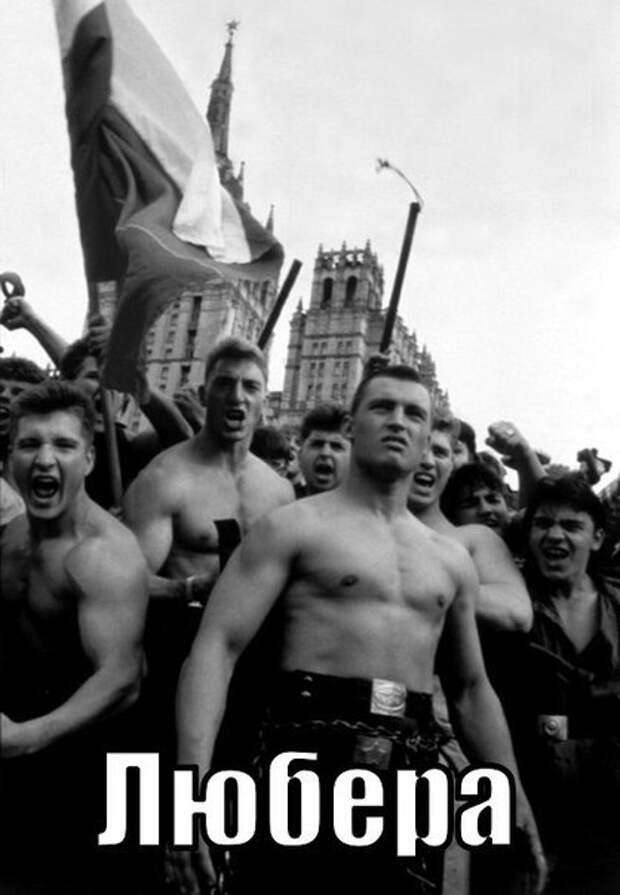 Неформалы в СССР